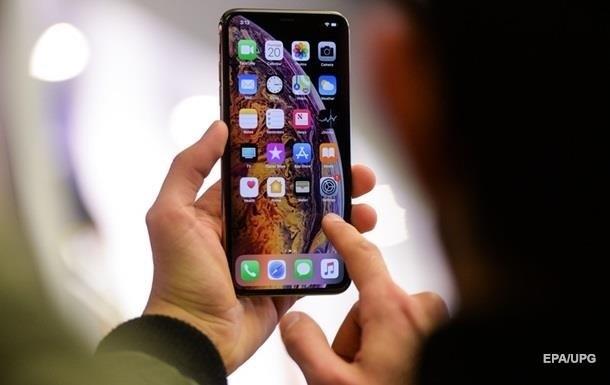 У США російські мобільні додатки назвали загрозою