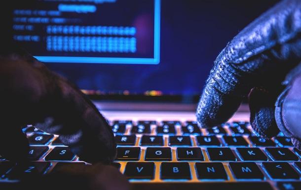 Кібератаки на українські державні органи направляють іноземні спецслужби