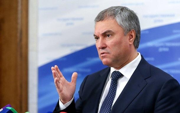 Угорщина запропонувала Росії спільно захищати нацменшини в Україні