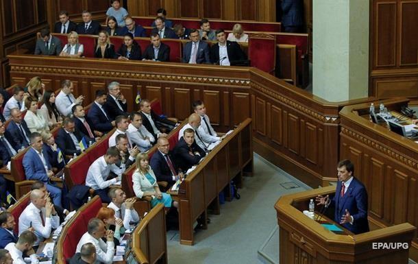 Два депутата от Слуги народа сложили мандаты