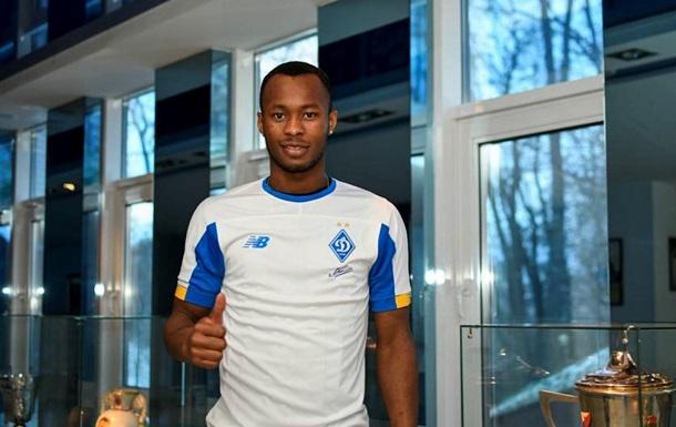 Динамо подписало нападающего юношеской сборной Бельгии