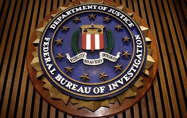ФБР проти FaceApp. Чим загрожує додаток