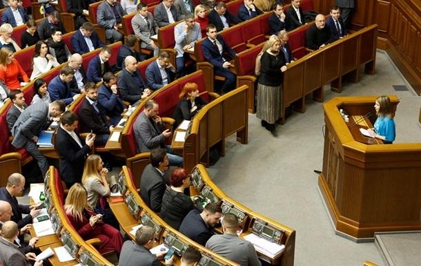 ВР схвалила закон про верифікацію пенсій