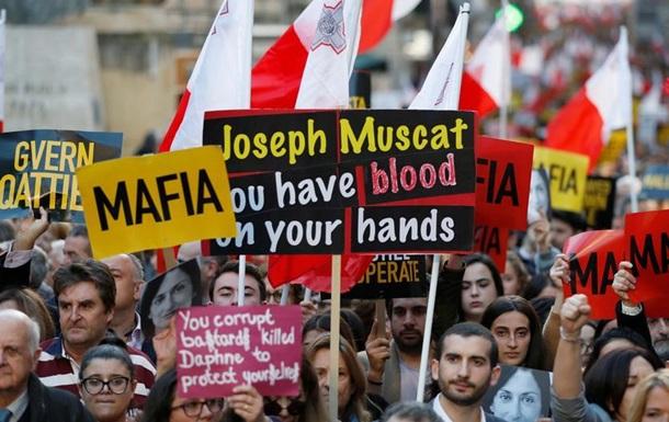 ЄС застеріг Мальту від втручання в розслідування вбивства журналістки
