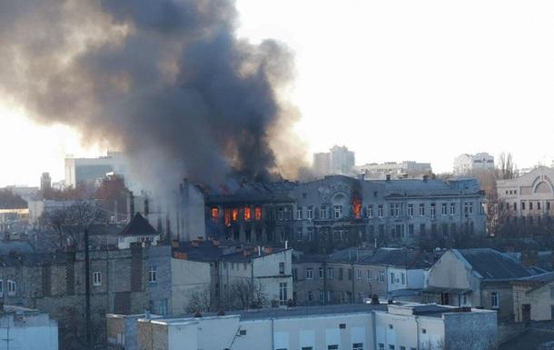 Пожар в Одессе сегодня 4 декабря 2019