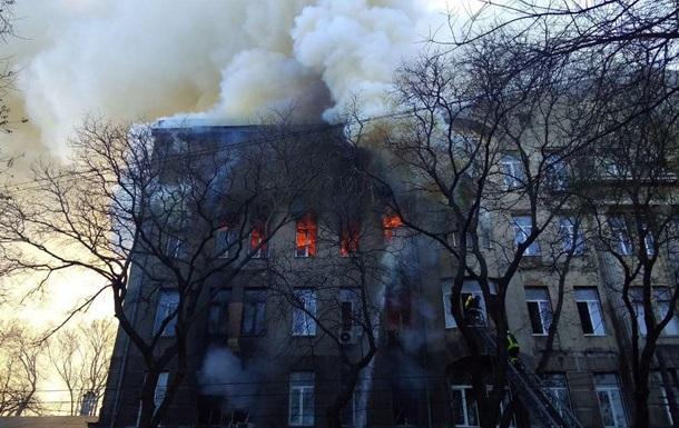 Пожежа в Одесі: з явилися перші жертви