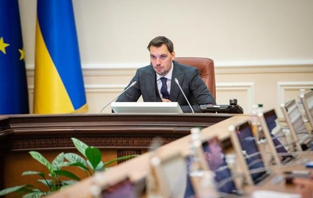 Кабмин уволил шесть топ-чиновников