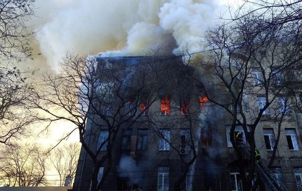 Пожежа в коледжі в Одесі: п ятеро осіб зникли