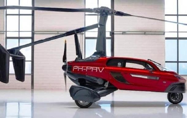 У США представили прототип літаючого автомобіля