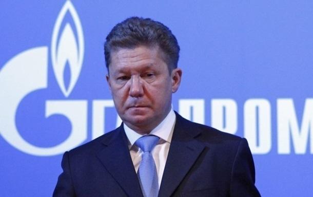 Миллер: Киев предлагает слишком высокие тарифы на транзит