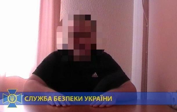 ФСБ намагалася завербувати жителя Маріуполя - СБУ
