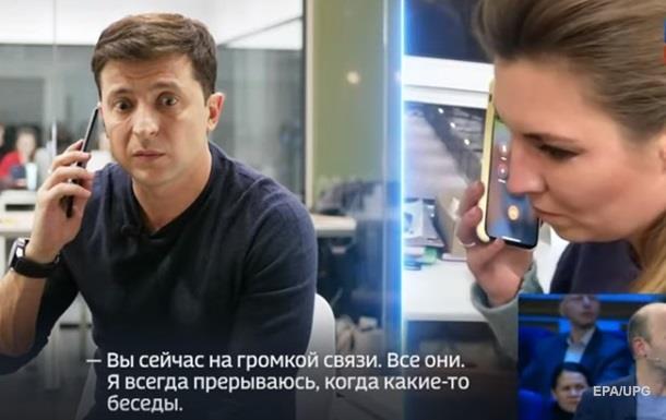 Зеленський  поговорив  із Скабєєвою