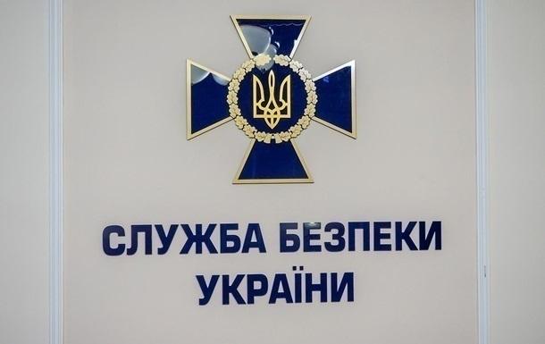 СБУ припинила діяльність  ботоферми  ФСБ