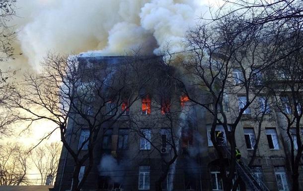 В Одесі оголосили дводенний траур через пожежу