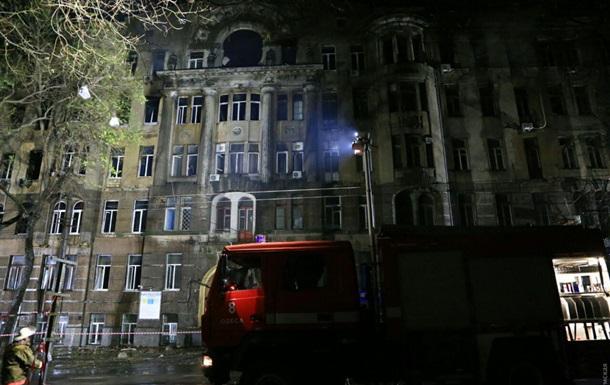 В Одесской ОГА сообщили вероятную причину пожара