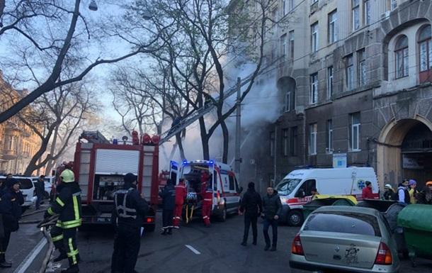 Підсумки 04.12: Пожежа в Одесі й ображений Трамп