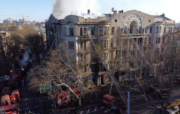 Причиною пожежі в Одесі міг бути підпал - поліція
