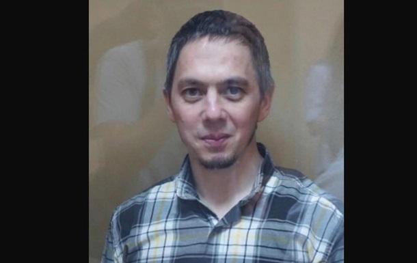 У Росії кримського татарина засудили на 17 років колонії