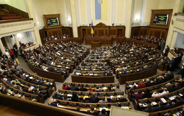 Рада прийняла законопроект щодо протидії рейдерству