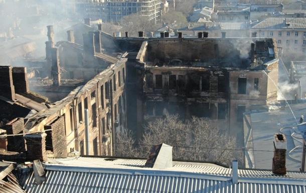 Пожежа в Одесі: опублікований список зниклих