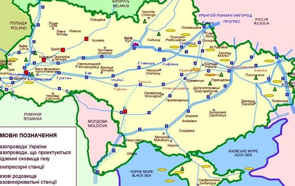 Яка справжня ціна української ГТС?