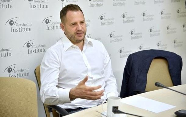 Помощник Зеленского о плане  Б  по Донбассу: Построим стену