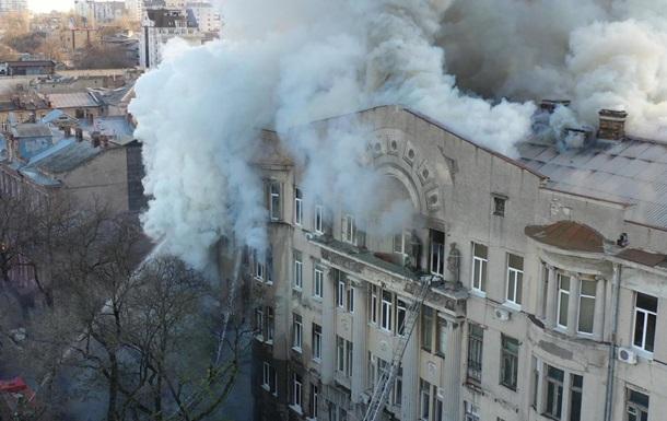 Пожежа в Одесі. Що відомо на цей момент