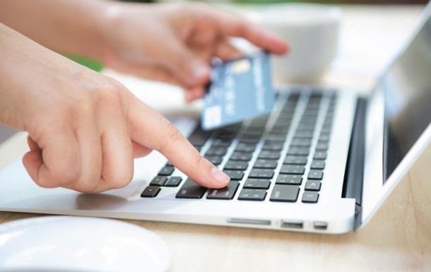 Появился магазин с аватарами для онлайн-покупок