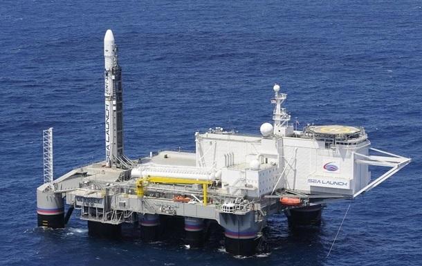 США дозволили перебазувати космодром Морський старт в Росію