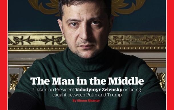 На обкладинці Time вперше буде президент України