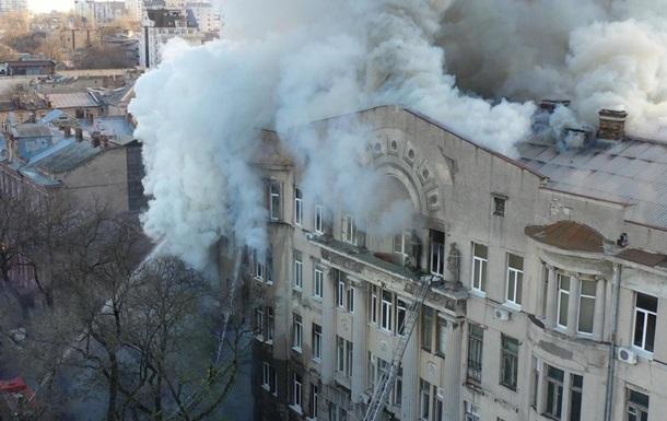 Пожежа в Одесі: кількість постраждалих збільшилася