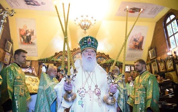 Процедуру ліквідації Київського патріархату завершено