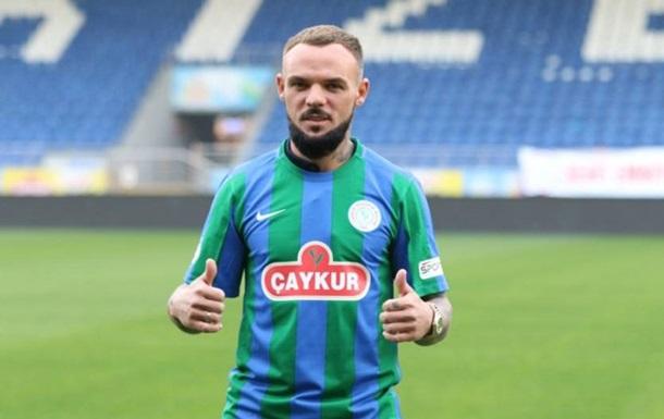 Морозюк забил эффектный дебютный гол за Ризеспор