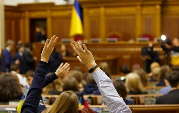 Рада окончательно ликвидировала  схемы Яценко