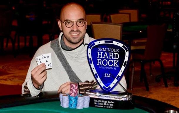 Самый успешный покерист мира Брин Кенни выиграл свой 29-й трофей