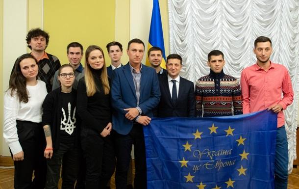 Зеленський зустрівся з учасниками Євромайдану