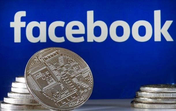 В ЄС заборонили обіг криптовалюти Facebook Libra