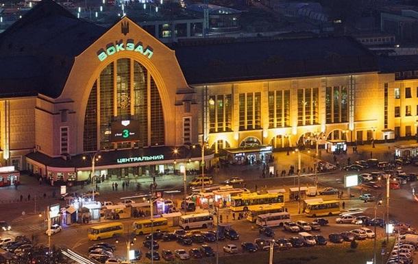 В Киеве  заминировали  центральный вокзал