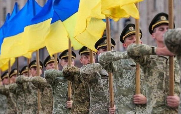 Дню армии посвящается