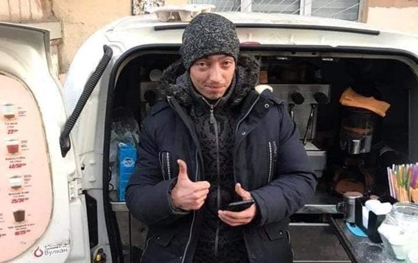 Одессит всю ночь бесплатно делал кофе спасателям, тушившим пожар