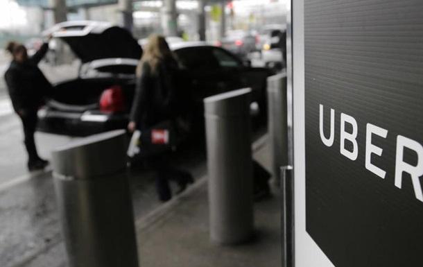 Uber повідомив про понад 6000 випадків сексуального насильства в США за два роки