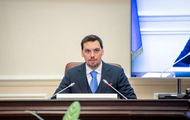 Премьер анонсировал обновление Соглашения об ассоциации с ЕС