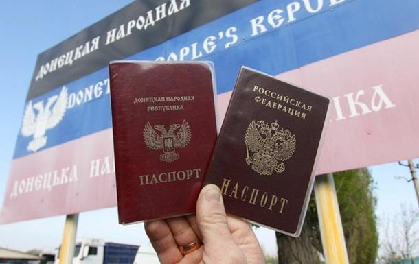 Принудительная паспортизация поголовно для всех! Бесплатные паспорта РФ?