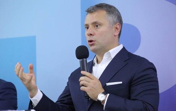 Вітренко відповів Медведєву щодо транзиту газу