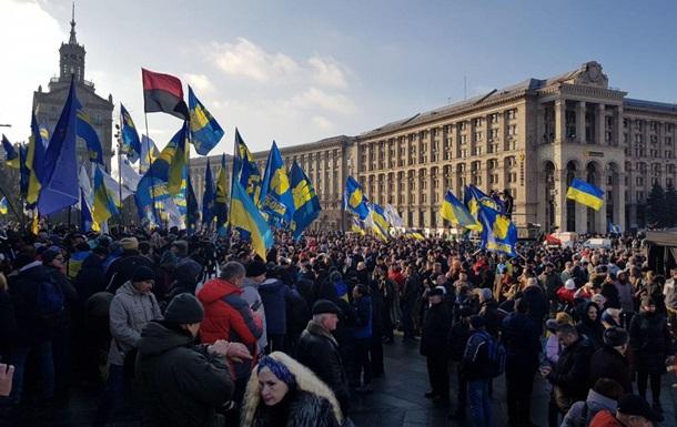В Киеве началось вече Красные линии для Зеленского