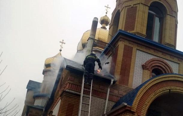 У Дніпропетровській області сталася пожежа в храмі УПЦ МП