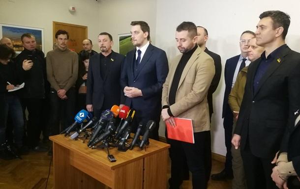 Гончарук усунув керівництво ДСНС в Одесі