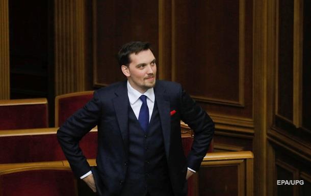 Україна без газу з РФ не замерзне - Гончарук