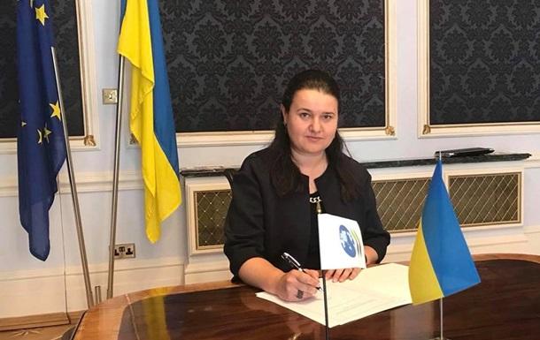 Маркарова анонсировала €500 млн помощи от ЕС