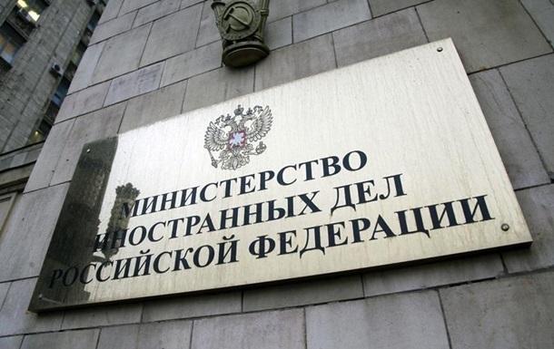 У МЗС РФ виступили проти розширення нормандського формату